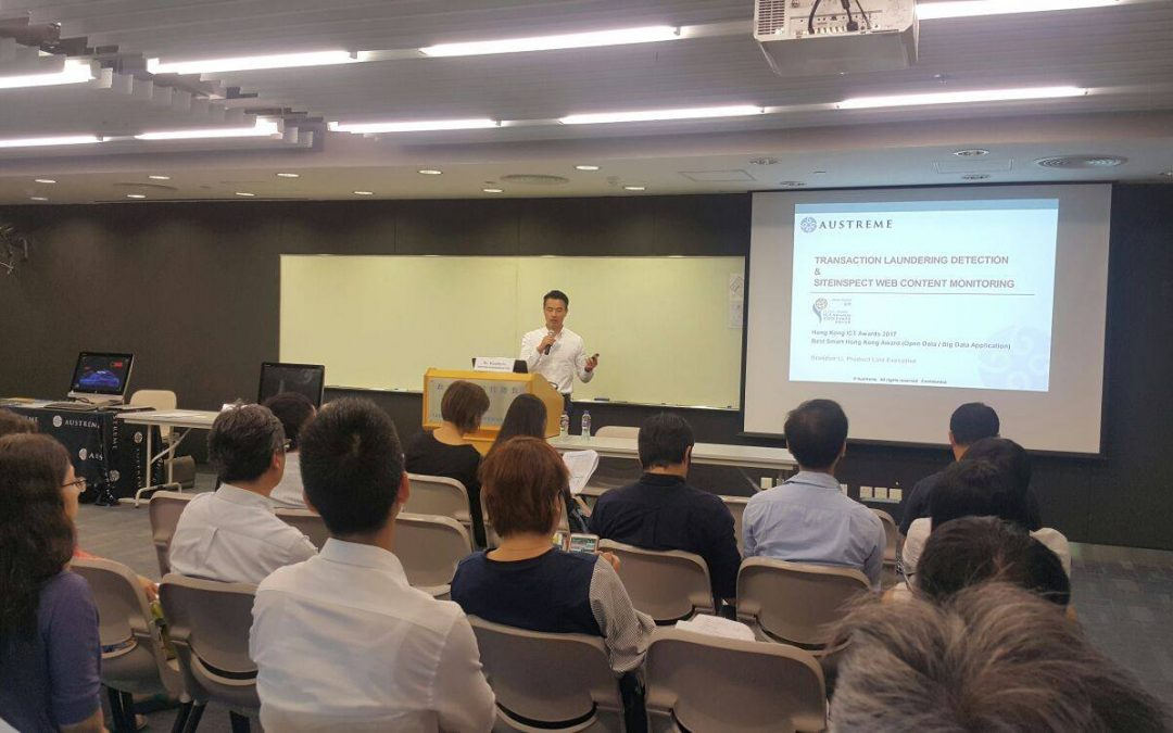 Austreme Present to the Hong Kong Office of the Government Chief Information Officer (OGCIO)