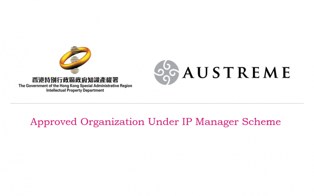 Austreme Becomes an Approved Organisation Under IP Manager Scheme