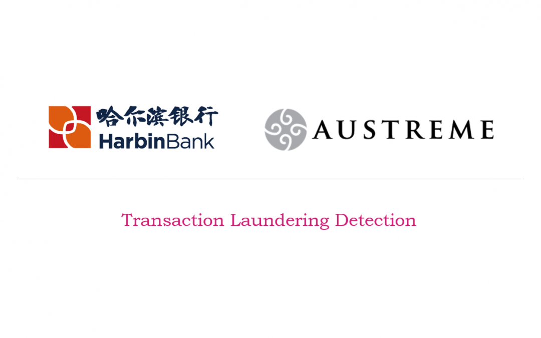 Harbin Bank signed Transaction Laundering Detection Service Agreement with Austreme