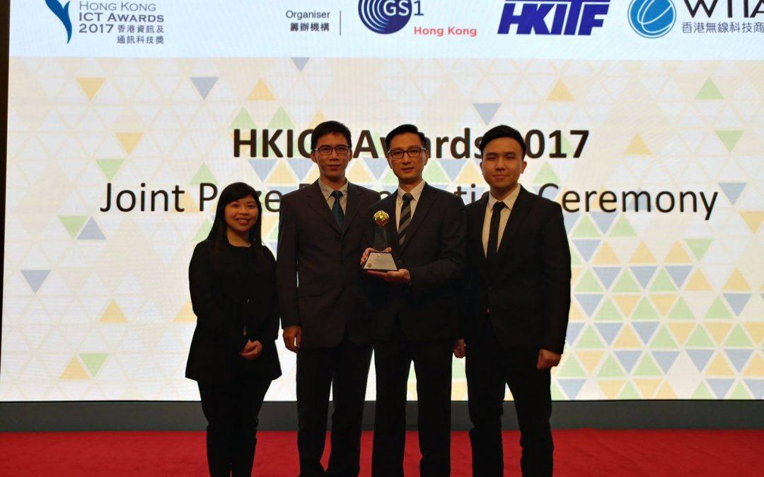 Austreme won the Hong Kong ICT Awards 2017 – Best Smart Hong Kong Award (Open Data / Big Data Application)
