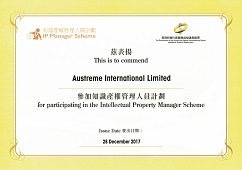 Approved Organisation Under IP Manager Scheme