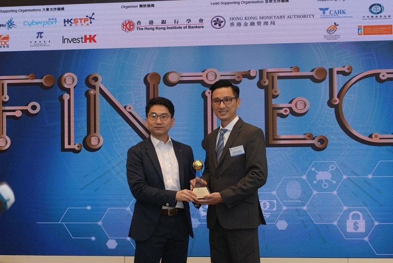 Austreme荣获2018香港资讯及通讯科技奖 – 金融科技奖 (监管科技及风险管理)