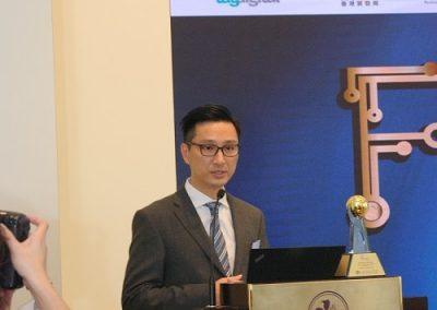 ICT Award 2018-2