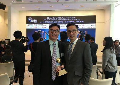 ICT Award 2018-6