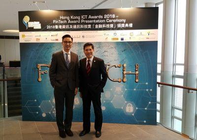 ICT Award 2018-7